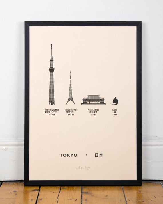 mehimyou.TOKYO_-570x712