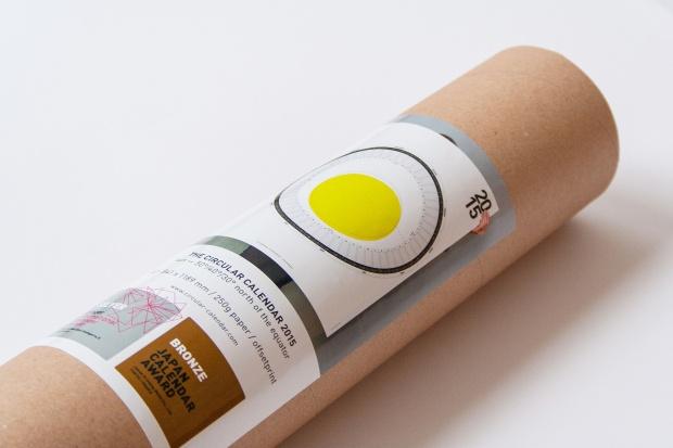 tube-circular-calendar-2015